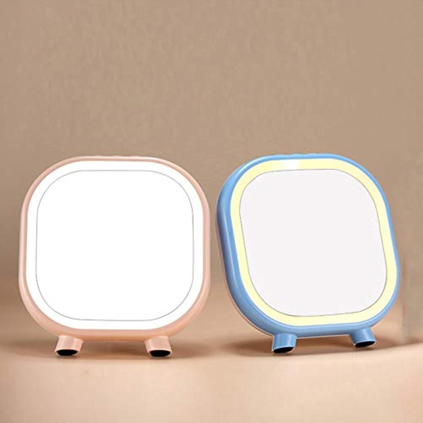 水素パーツ病流行の クリエイティブ新しいLED照明ブルートゥーススピーカー美容ミラー化粧鏡化粧鏡ABS材料2ブルーブルー (色 : Blue)