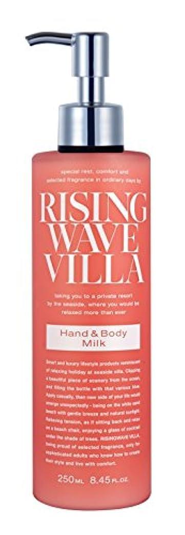 試み壁紙軽減するライジングウェーブ ヴィラ  ハンド&ボディミルク サンセットピンク 250ml