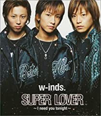 w-inds.「SUPER LOVER〜I need you tonight〜」の歌詞を収録したCDジャケット画像