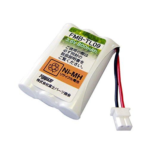 [フジパーツ] サンヨー(SANYO) コードレス子機用充電池( NTL-200 / TEL-BT200 同等品) FMB-TL09