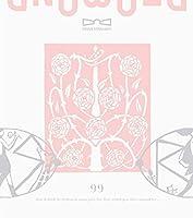 【Amazon.co.jp限定】「少女☆歌劇 レヴュースタァライト」スタァライト九九組 6thシングル「Star Diamond」(オーケストラライブ...