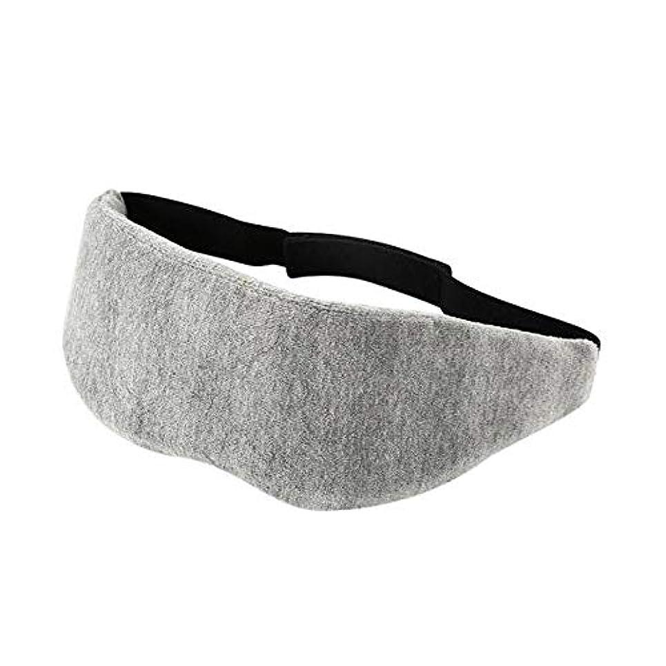 用心オッズ信念HUICHEN ゴーグルに通気性の眼圧を逃がし、目の疲労を遮断厚いメモリ泡、昼寝旅行アーティファクトゴーグルを寝3Dゴーグル (Color : Gray)