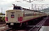 HOゲージ車両 485系特急電車2両増結セット (M) HO-029
