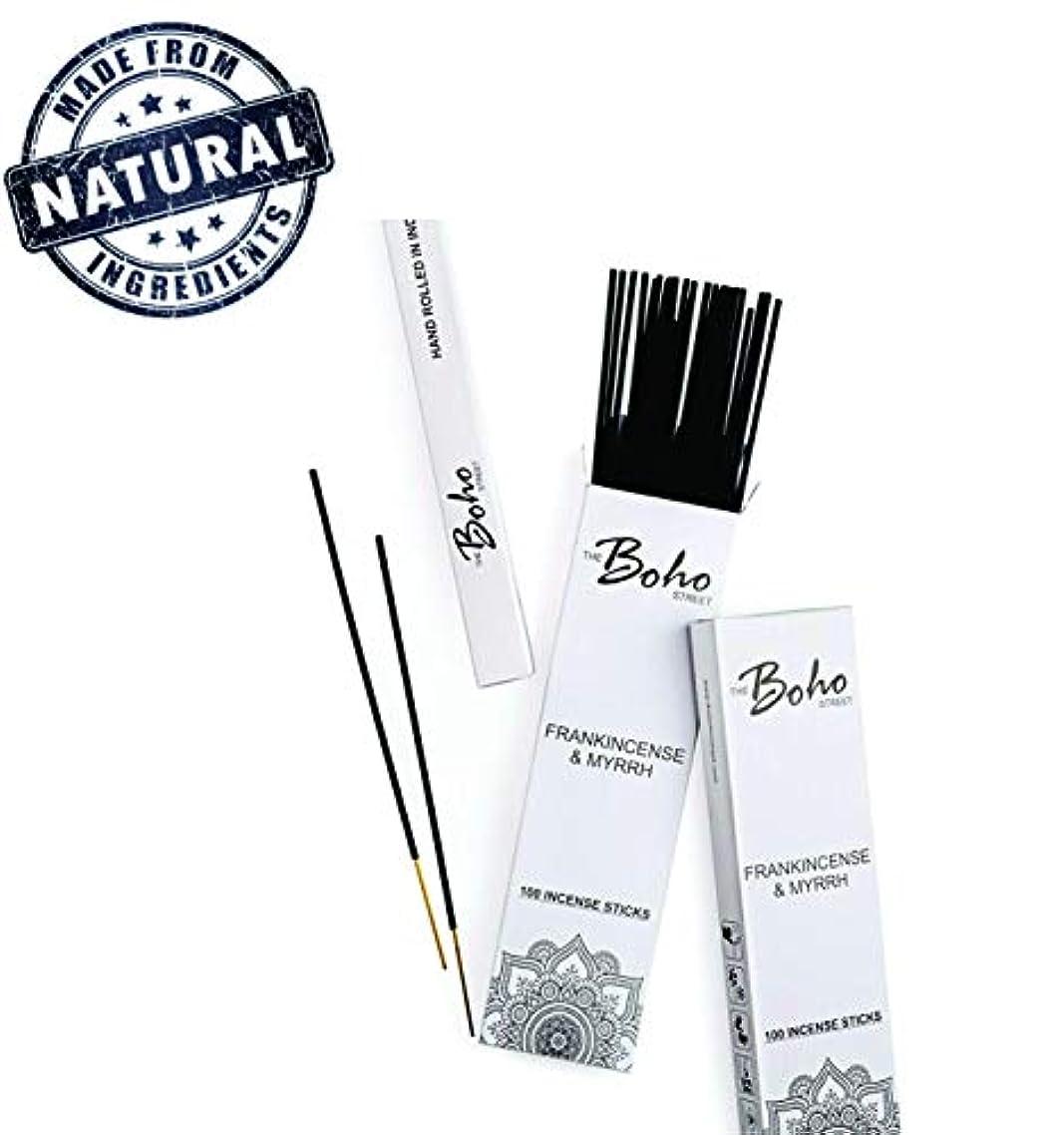 減るサーマル訪問(100) - The Boho Street Premium Incense Sticks - Frankincense and Myrrh 100% Hand Rolled Hand Dipped in India...