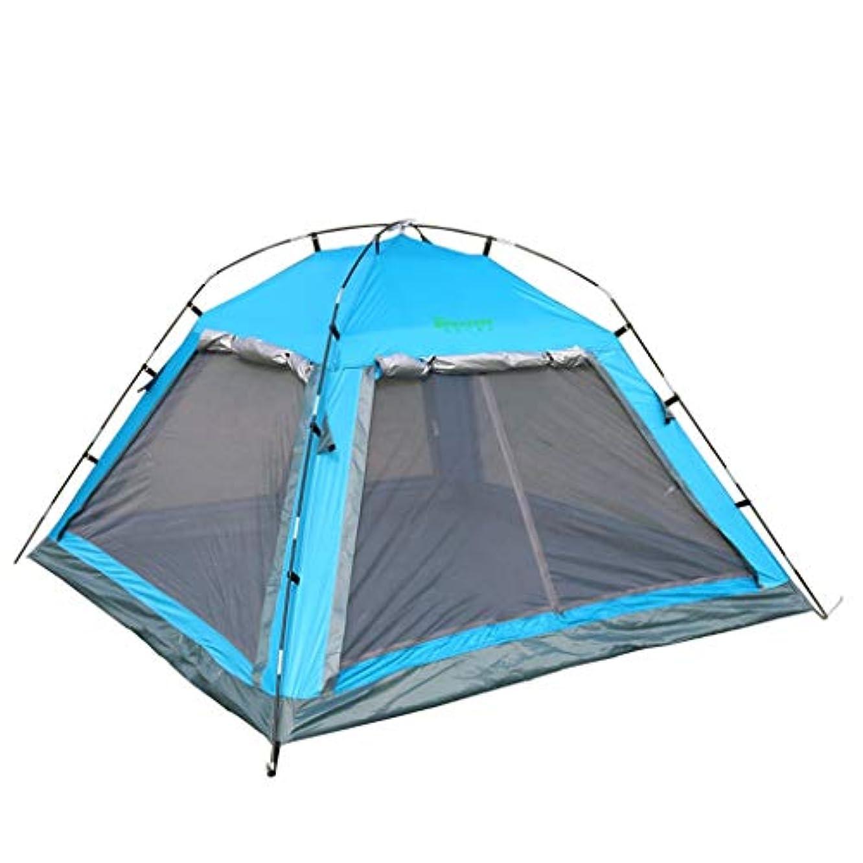 致命的誇張する深くRoscloud テント3-4人屋外キャンプパークピクニックレジャーエンターテイメント防水蚊避けのテント