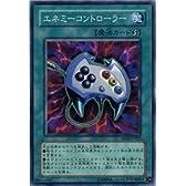【遊戯王カード】-ストラクチャーデッキ収録-エネミーコントローラーSD10-JP027-N