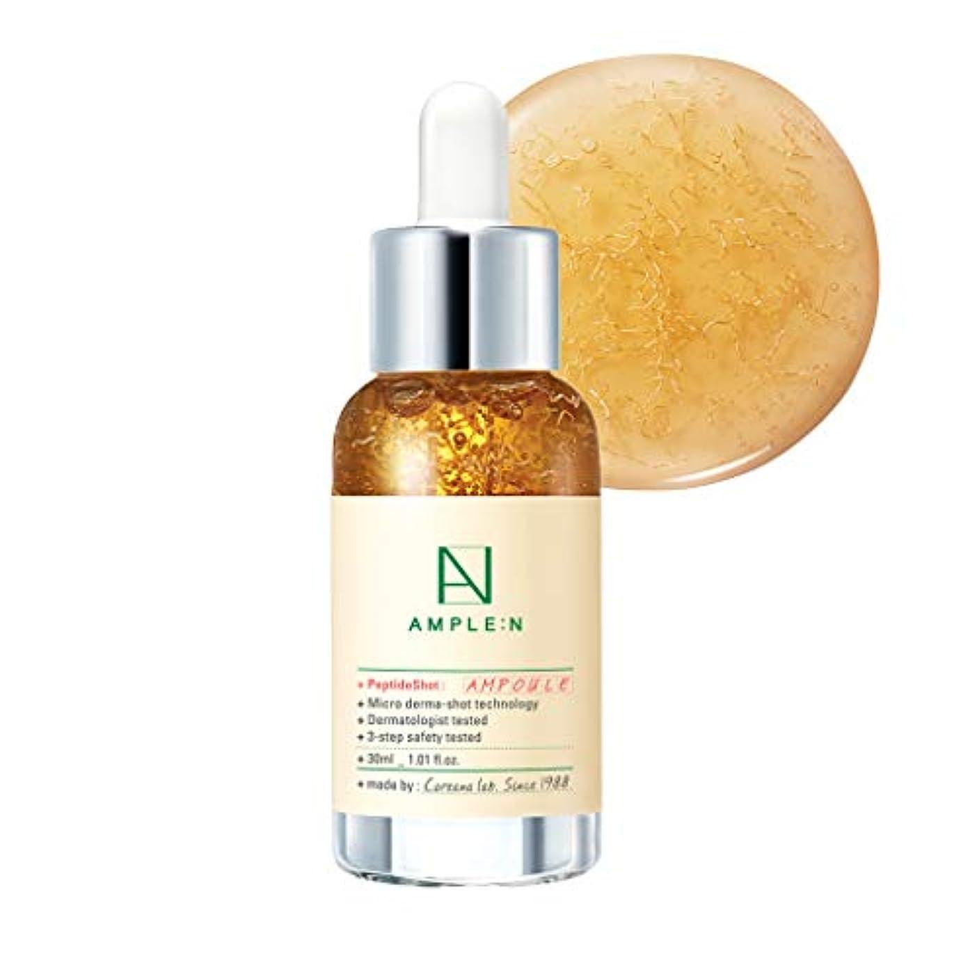 肝花嫁根絶するアンプルエンペプチドショットアンプル 30ML/Ample N Peptide Shot Ampoule 30ml.Coreana Cosmetics