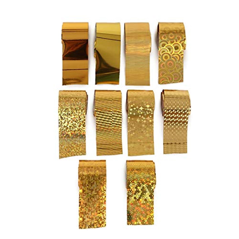 Artlalic 10ロールボックスホログラフィックネイルアートデカールネイルアートステッカーチャームグラデーションゴールドdiy