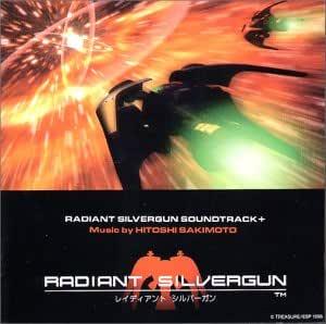 レイディアント・シルバーガン サウンドトラック+