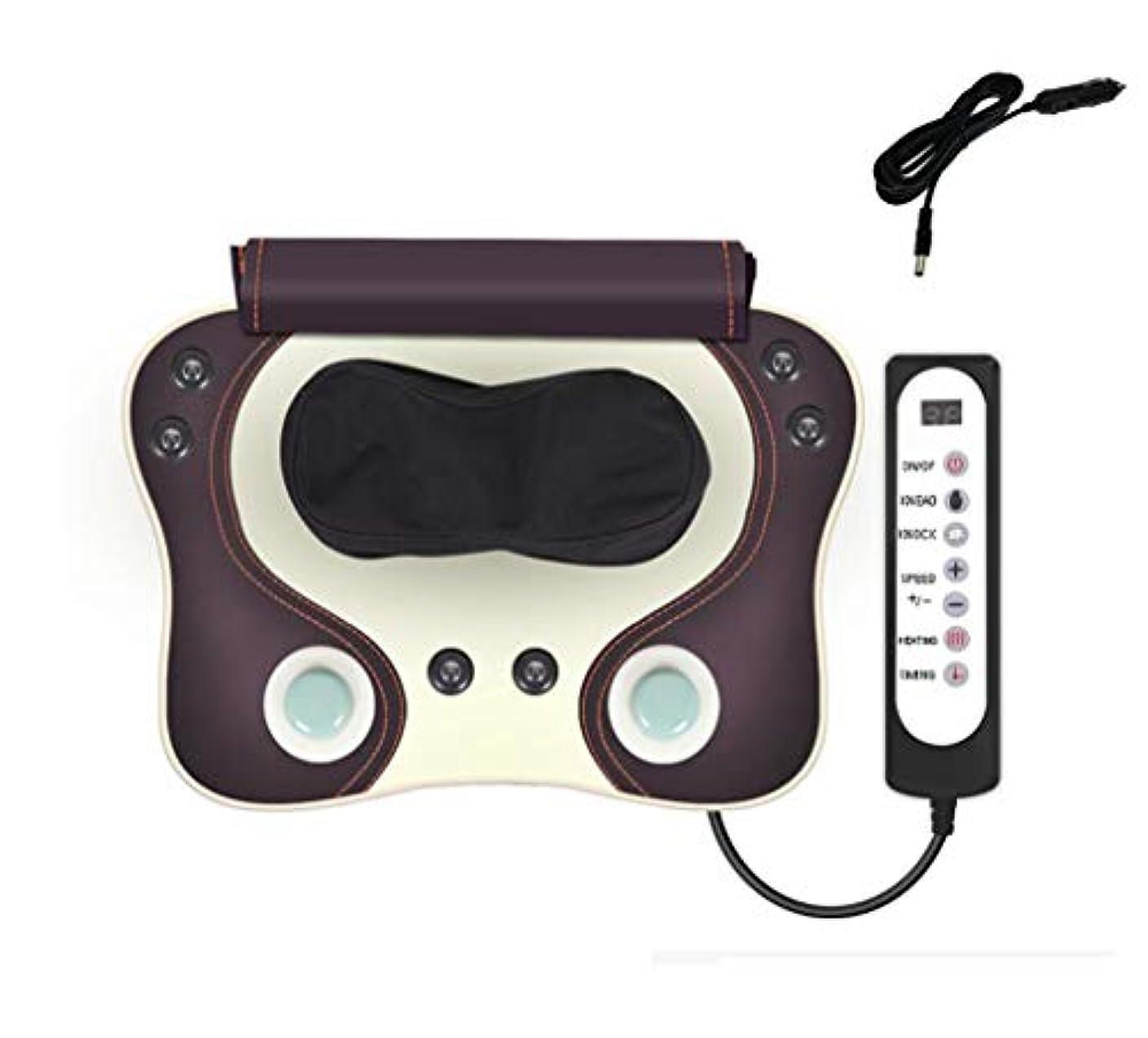 オートメーション排除する国歌多機能ボディマッサージ枕、首のマッサージ枕、車/ホーム、ブラウン