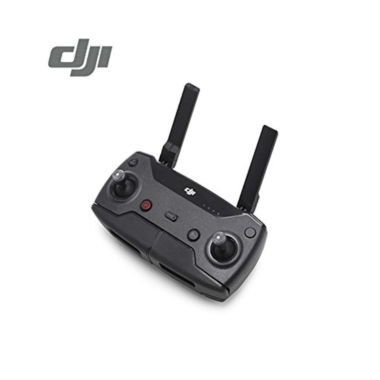 RaiFu DJI Sparkリモートコントローラ トランスミッタ 送信器 ビデオ送信範囲2km 2.5h操作時間 RCリモートコントローラ DJIコントローラ オリジナル付属品
