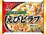 【12パック】 冷凍食品 えびピラフ 450g ニチレイ