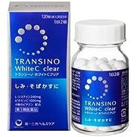 【第3類医薬品】トランシーノホワイトCクリア 120錠x3