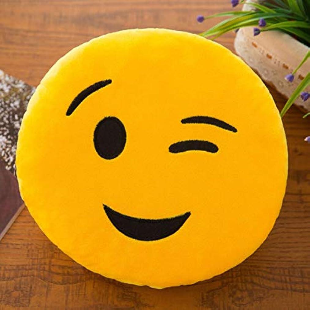 やりがいのある月貴重なLIFE 40 センチメートルスマイル絵文字枕ソフトぬいぐるみ絵文字ラウンドクッション家の装飾かわいい漫画のおもちゃの人形装飾枕ドロップ船 クッション 椅子
