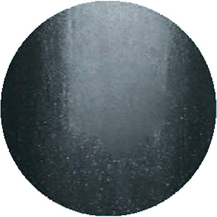 アレキサンダーグラハムベルハンサム葬儀Entity One Color Couture Gel Polish - Headliner - 0.5oz / 15ml