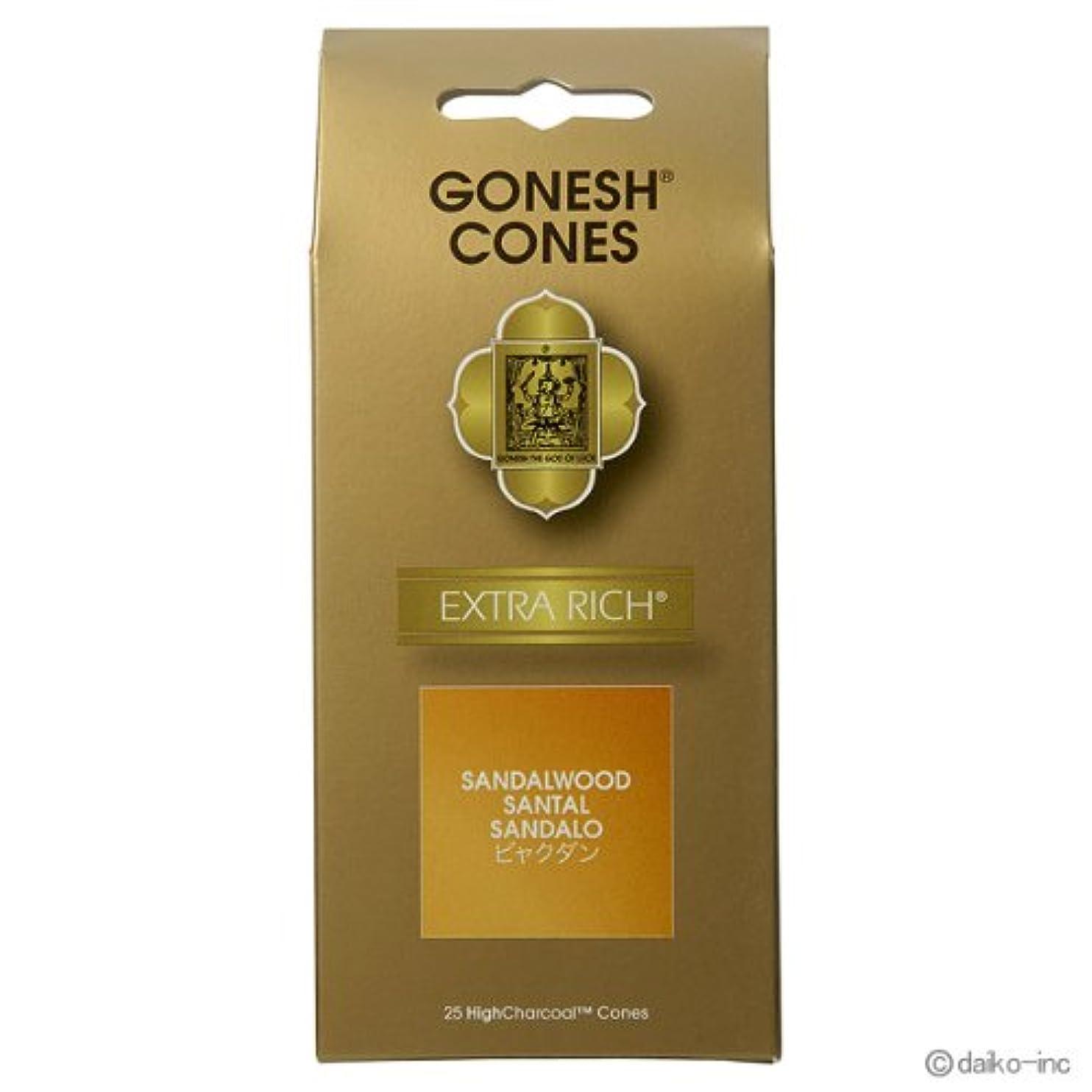 送信する脇にふりをするガーネッシュ GONESH エクストラリッチ サンダルウッド(白檀) お香コーン25ヶ入 6個セット