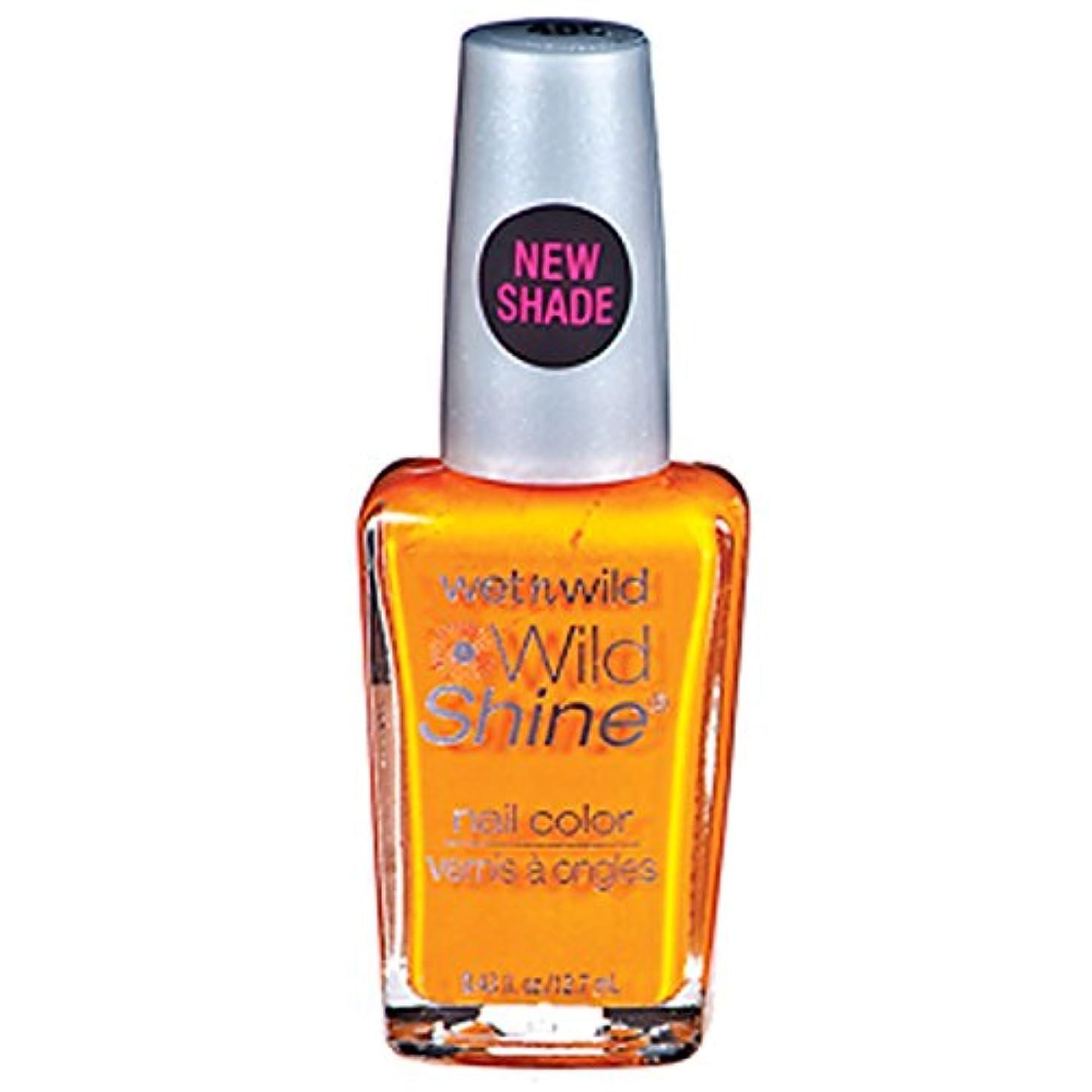 アーティストサンダー潜むWET N WILD Wild Shine Nail Color - Sunny Side Up