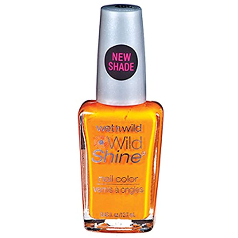 ビジュアル有望オーストラリアWET N WILD Wild Shine Nail Color - Sunny Side Up