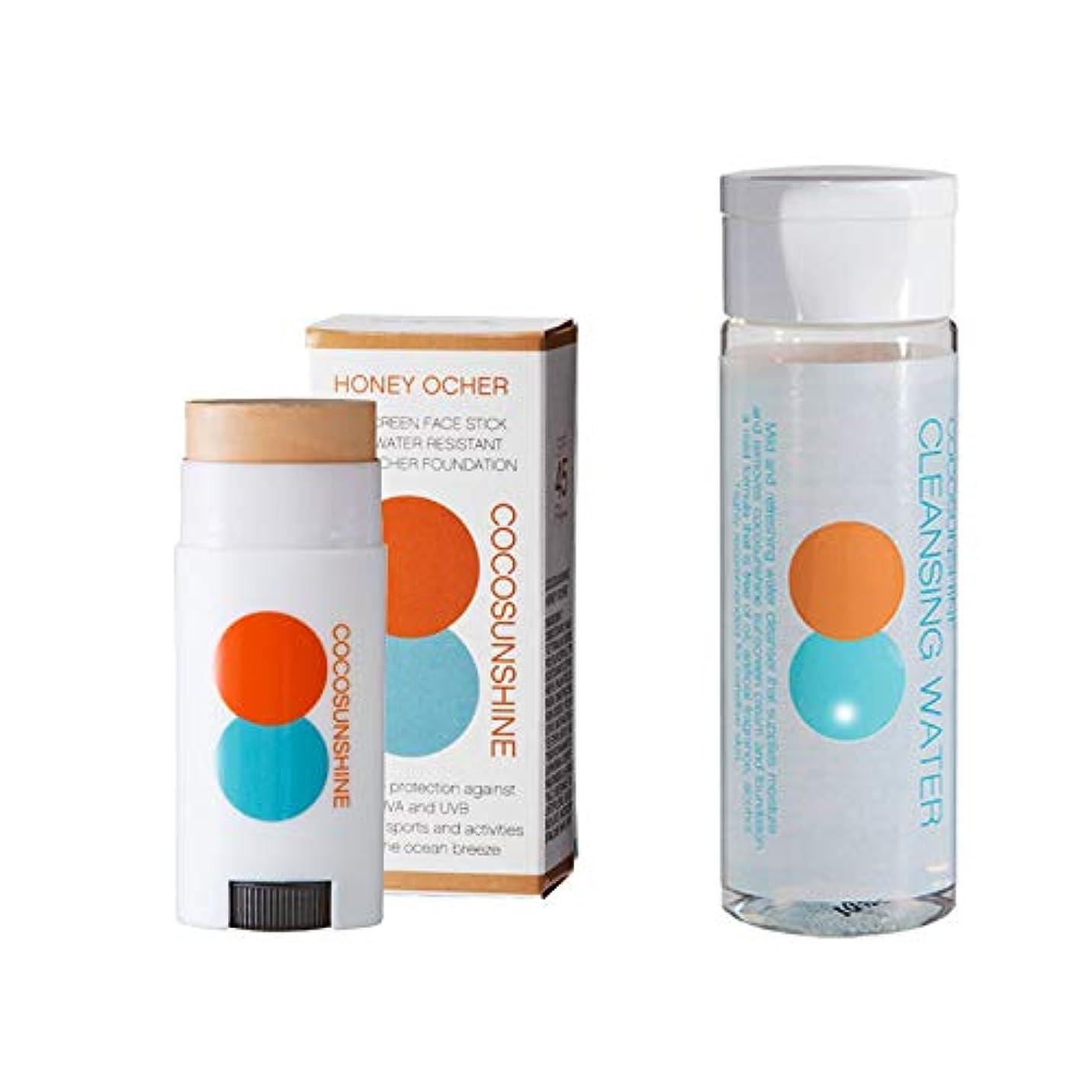 喉頭振る舞い削除するココサンシャイン FACE STICK MANGO BROWN SPF45 PA++ (マンゴーブラウン) 専用クレンジングウォーターセット