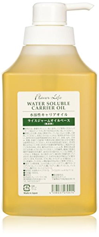 ラメ麺幅フレーバーライフ 水溶性キャリアオイル ライスジャームオイルベース 1000ml