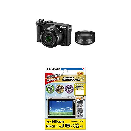 Nikon ミラーレス一眼 Nikon1 J5 ダブルレンズキット ブラック J5WLKBK +専用液晶保護フィルムセット