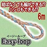 Easy loop
