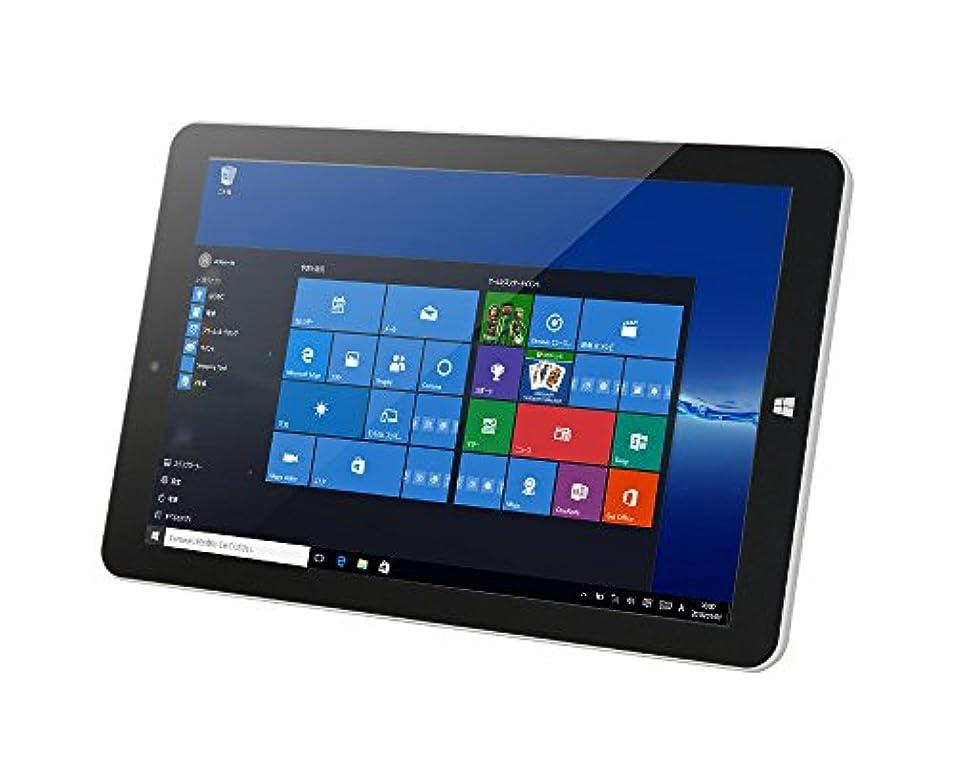 ランタン早い毒性ONKYO オンキヨー TW2A-73Z9A (10.1インチタッチパネル)Windowsタブレット[Win 10 Home/Atom x5-Z8350/2GB/64GB]