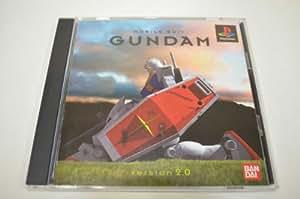 機動戦士ガンダムVer.2