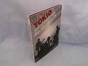 TOKIO Special GIGs 2006 ~Get Your Dream~ [DVD]