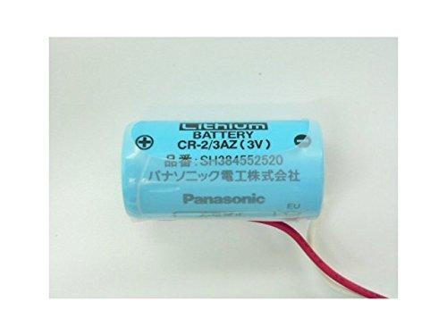 Panasonic 専用リチウム電池(住...