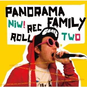 Niw! Rec Roll TWO