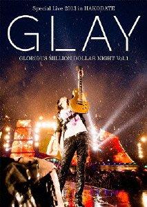 『グロリアス/GLAY』は〇〇の為に作られた!?懐かしいあの時を思い出すと話題の今作を徹底解剖!の画像