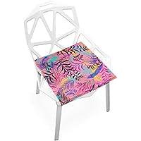 座布団 低反発 多彩 熱帯植物 ビロード 椅子用 オフィス 車 洗える 40x40 かわいい おしゃれ ファスナー ふわふわ fohoo 学校