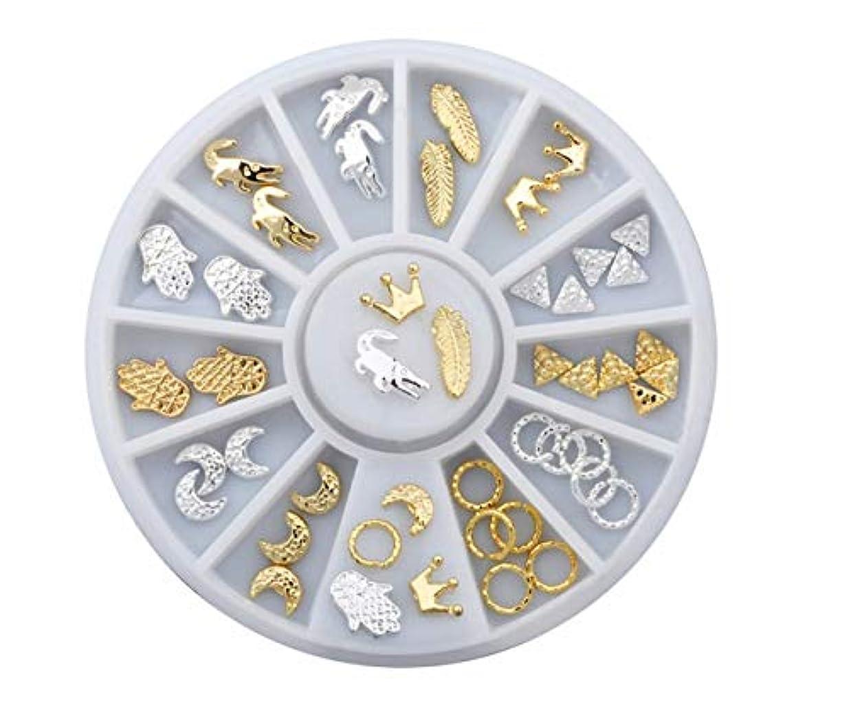 六バッグ心理的Kerwinner トライアングルスクエアゴールドメタルネイルアートスタッドネイルアートの装飾デザイン