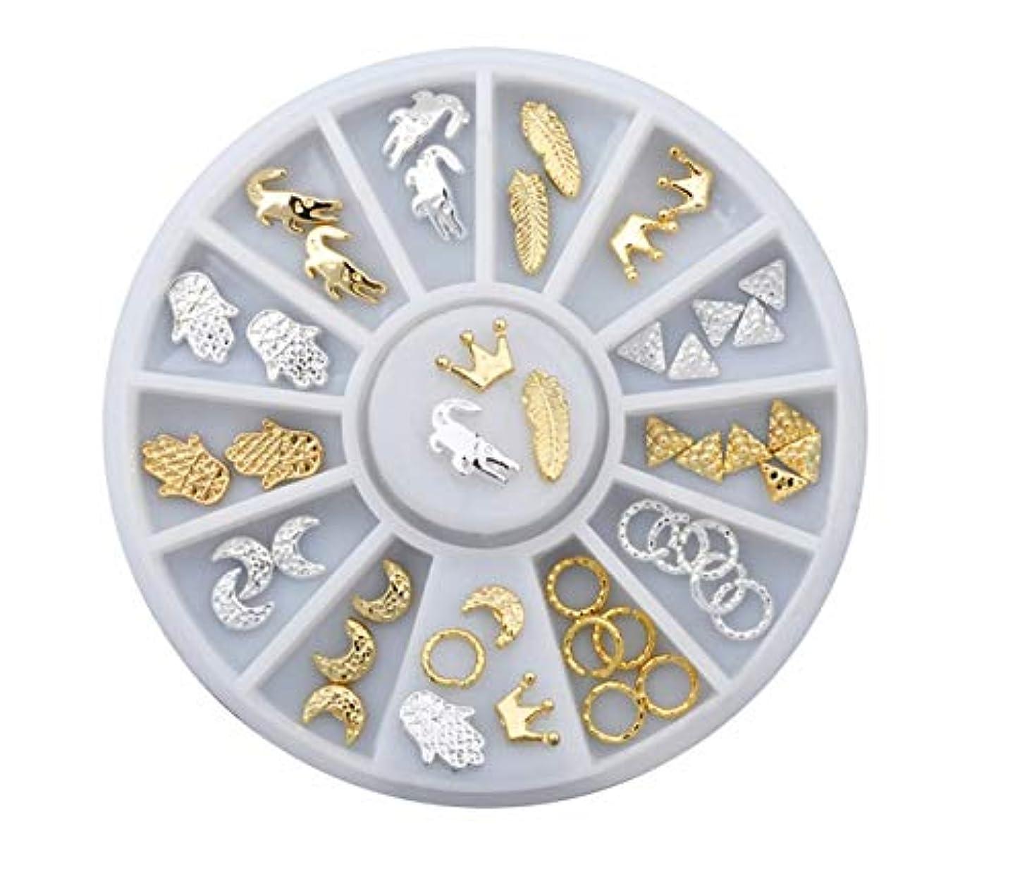 爆風ハウジング増幅Tianmey トライアングルスクエアゴールドメタルネイルアートスタッドネイルアートの装飾デザイン