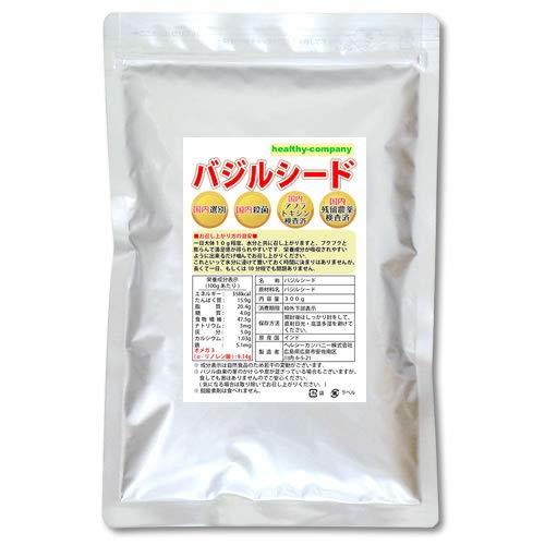 バジルシード300g(アフラトキシン検査 残留農薬検査 異物選別 殺菌工程すべて日本国内にて実施)
