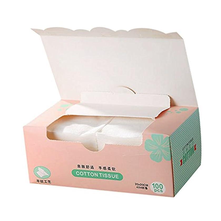 微視的可塑性みなさん顔用タオル機能性使い捨てリムーバブルメイクリムーバー