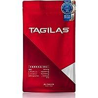 タギラス シトルリン アルギニン 亜鉛 マカ 黒生姜 サプリメント 全11種成分配合 63000mg 180粒 栄養機能食品 日本製