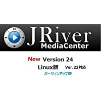 JRiver Media Center Ver24 Linux版・アップグレード・ライセンス