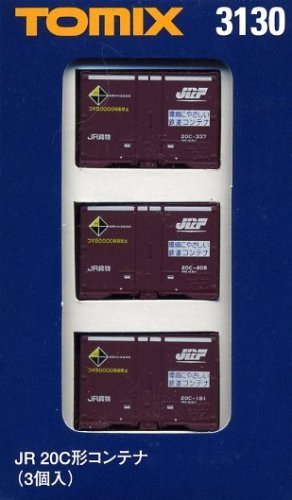 TOMIX Nゲージ 3130 20C形コンテナ (3個入)