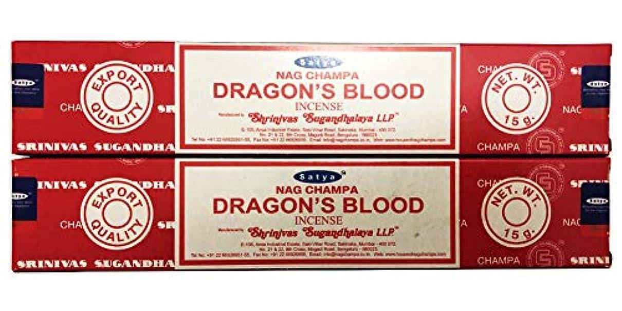 Satya Nag Champa – Dragon 's Blood Incense Sticks – 2個のパック各15グラム