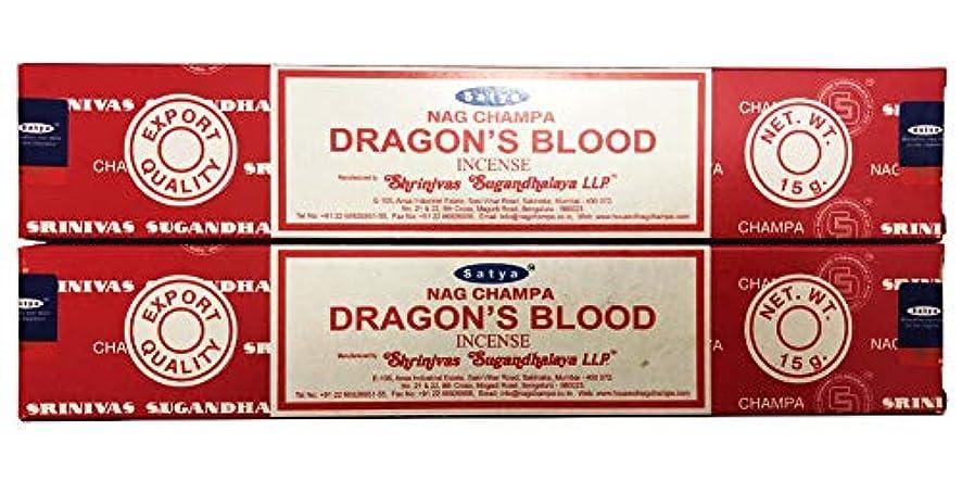 納得させる巻き戻すカルシウムSatya Nag Champa – Dragon 's Blood Incense Sticks – 2個のパック各15グラム