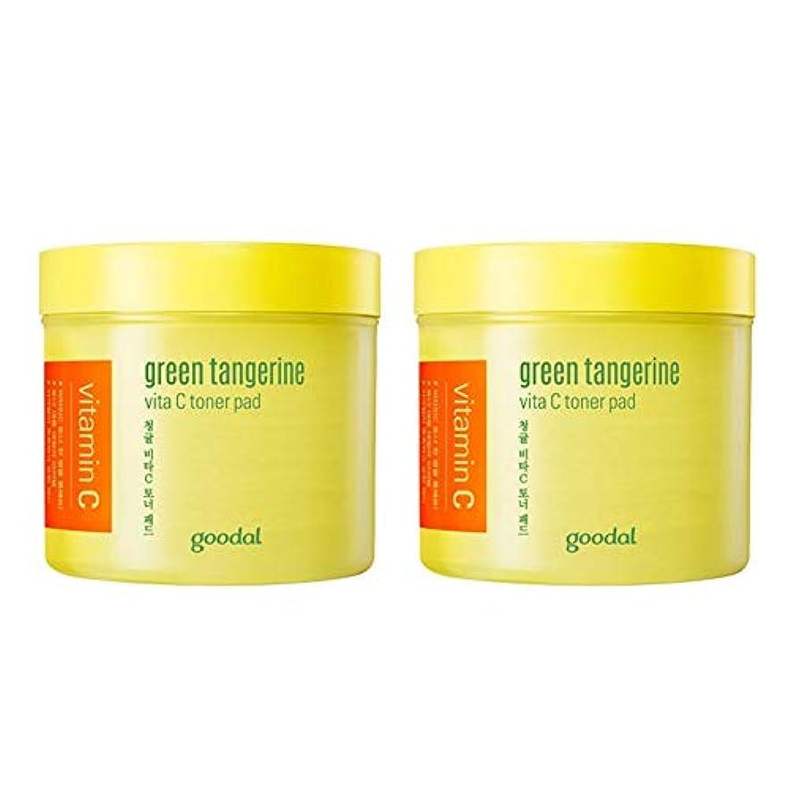 閃光溶岩未接続グドール青みかんヴィータCトナーパッド70px2本セット質除去、水分供給 韓国コスメ 、Goodal Green Tangerine Vita C Toner Pad 70p x 2ea Set Korean Cosmetics [並行輸入品]