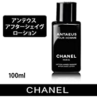 シャネル アンテウス アフターシェイヴ ローション 100ml -CHANEL- 【並行輸入品】