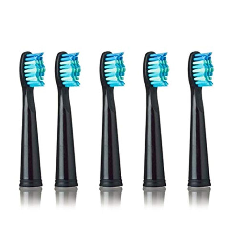 尾応じる矩形SEAGO 949/507/610/659用電動歯ブラシヘッド抗菌自動歯ブラシヘッド電動歯ブラシ - ブラック