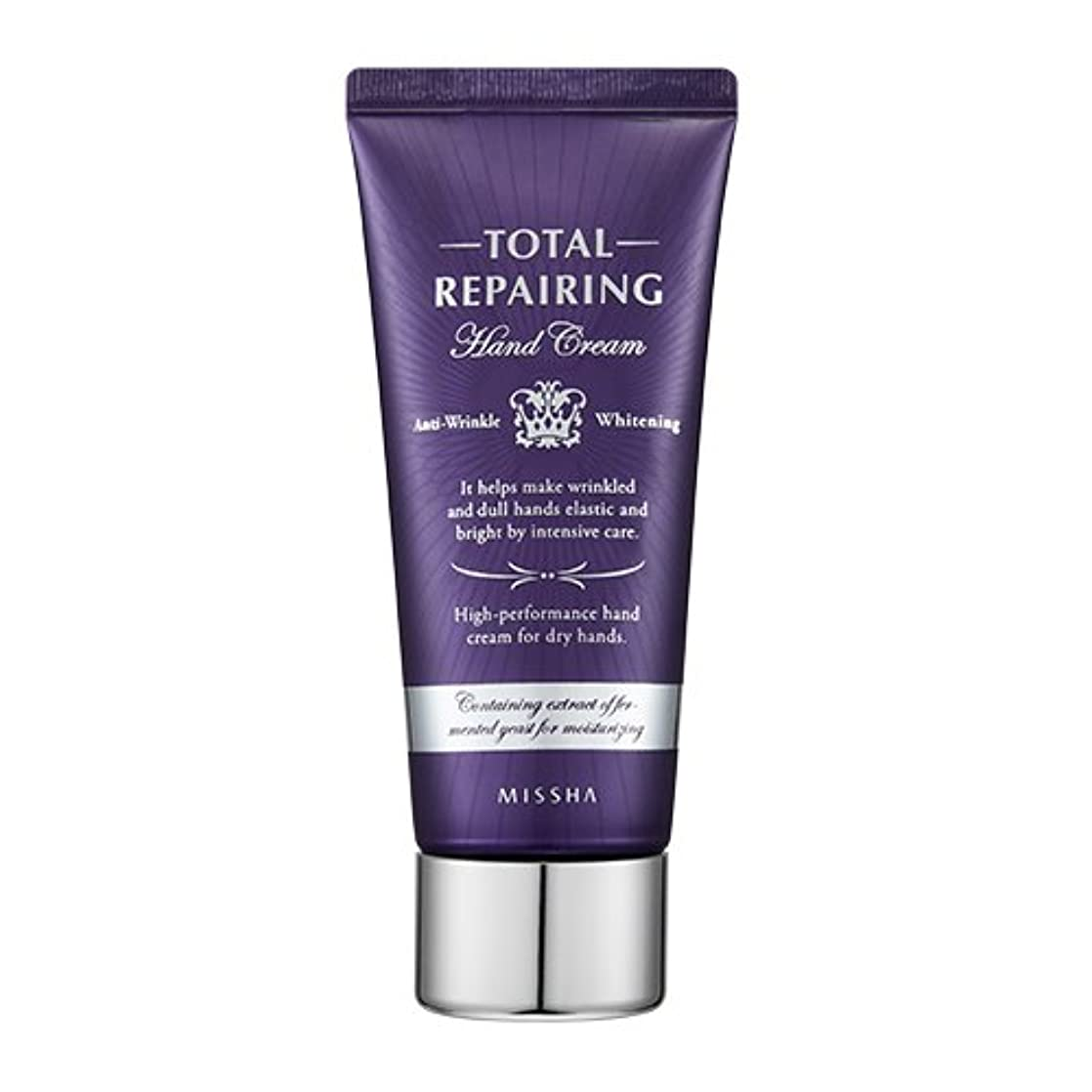 誤って該当する甘やかすMISSHA Total Repairing Hand Cream 60ml/ミシャ トータル リペアリング ハンドクリーム 60ml