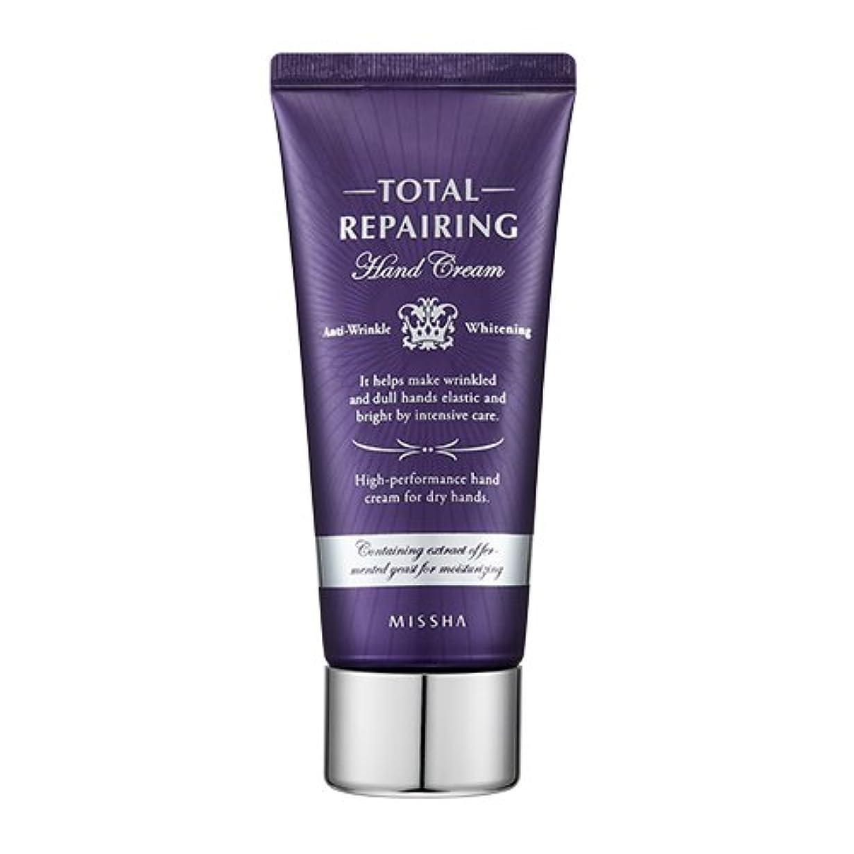 海外混雑確認するMISSHA Total Repairing Hand Cream 60ml/ミシャ トータル リペアリング ハンドクリーム 60ml