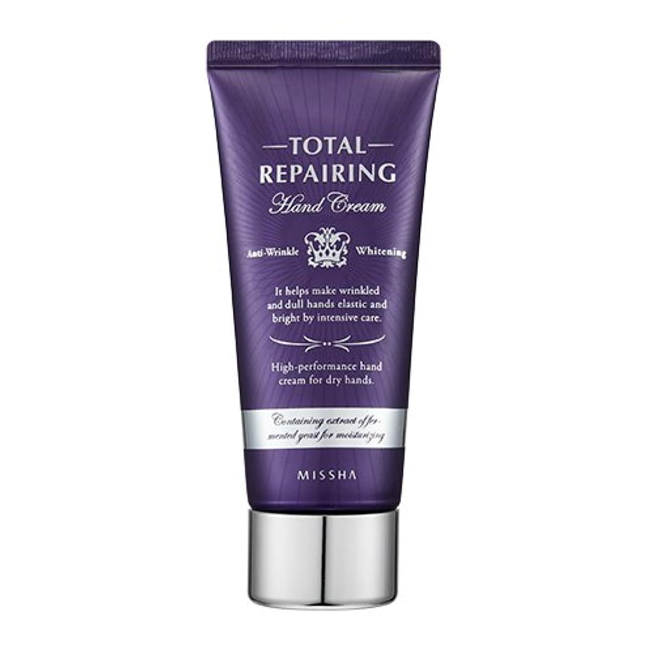 元のトロリーバスエキゾチックMISSHA Total Repairing Hand Cream 60ml/ミシャ トータル リペアリング ハンドクリーム 60ml