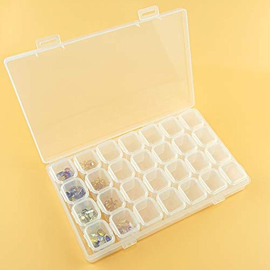 有料ラウズ体現するhamulekfae-透明28コンパートメントネイルアートラインストーンジュエリー装飾収納ボックス - 透明Transparent