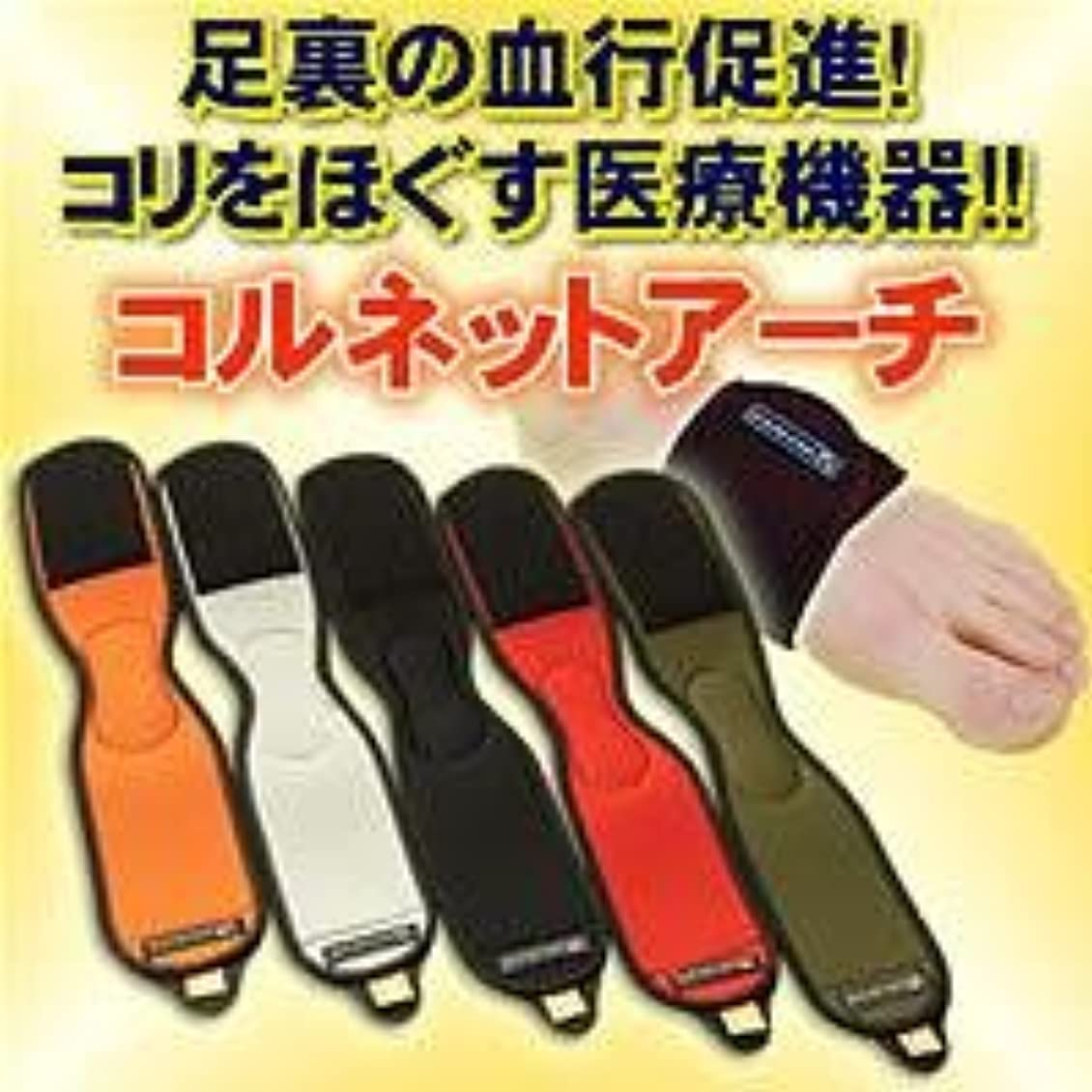 ルーカメラ厳密に足裏軽快 コルネットアーチ 2枚組 p-9060 (ブラック&オレンジ)